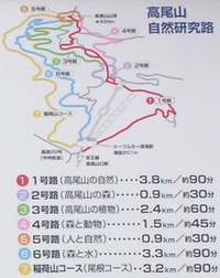 20070915_takao