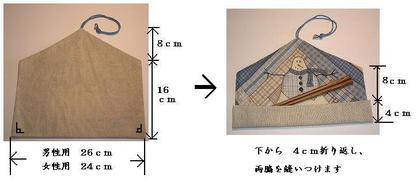 20080410hashifukuro_3