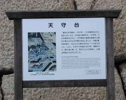 20090917_tenshudai_annai