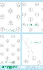 Snowcrystal05