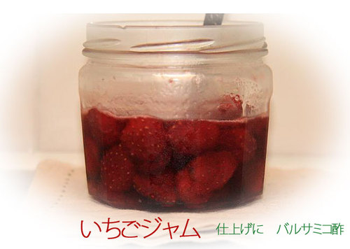 20100421_ichigo_w650