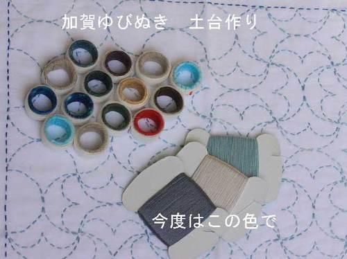 Img_0166yubinuki02