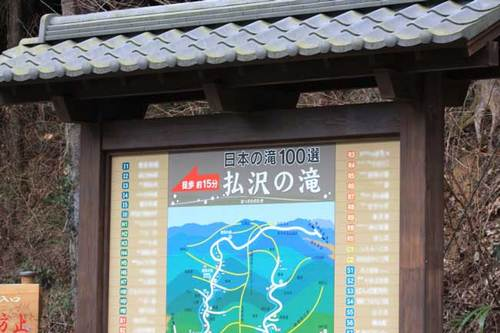 201101_hossawanotaki_6