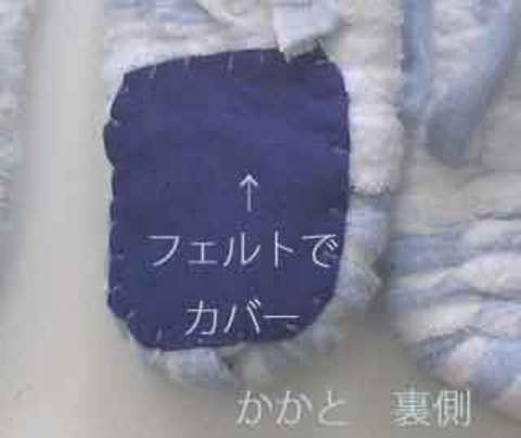 20110711nunozouri_1