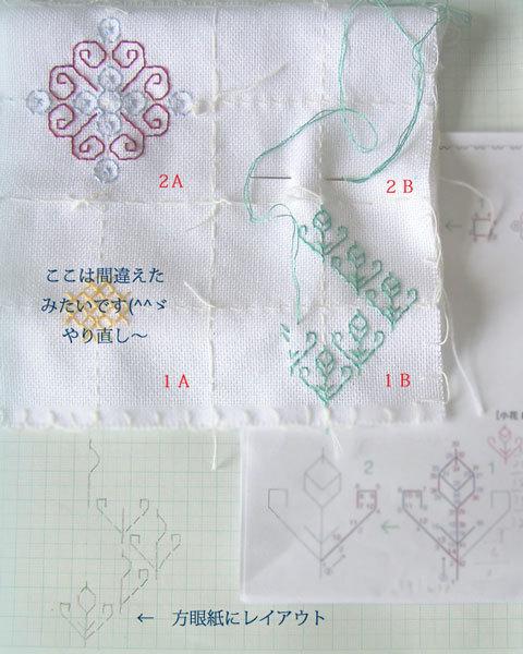 20110824_shishu480