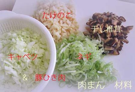 20111026_nikuman