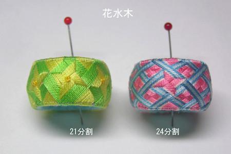 2160004hanamizuki550s