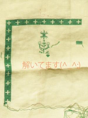 201311_greenxmas_2