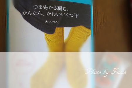 20150223_knit450