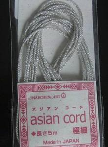 Asianco
