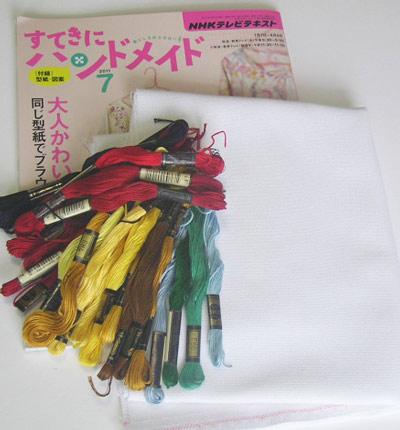 201108shishu