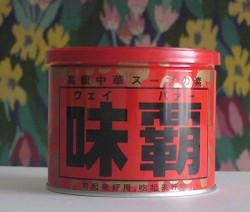 Weipa500