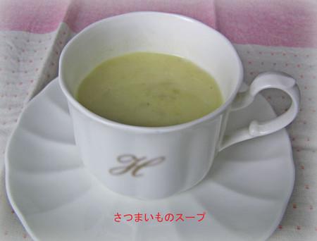 201102071osatsu