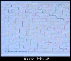 20091027_jujitsunaghiw50