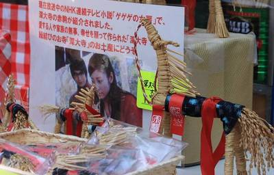 20100612_jindaiji_sandou_2