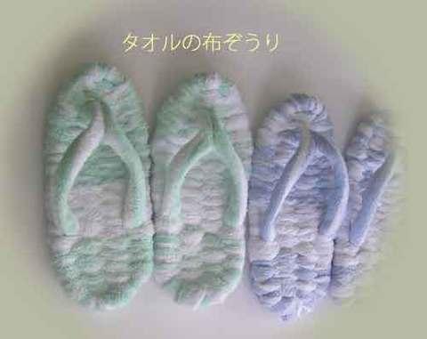20110711nunozouri