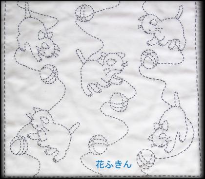 20110922_hanafukin