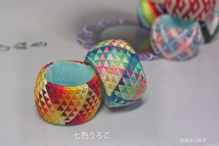 30907yubinuki_shokuuroko550s
