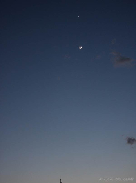 Img_6036moon18h32m34s600a