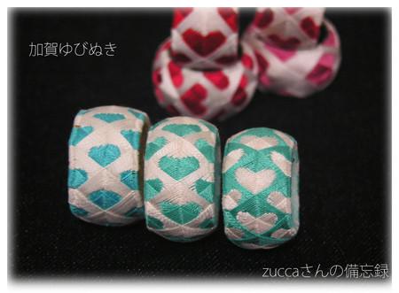 201206yubinukiheart450s