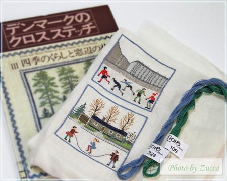 2012_08_22_stitch_dencro_650s