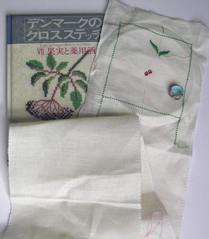 201212_stitch450
