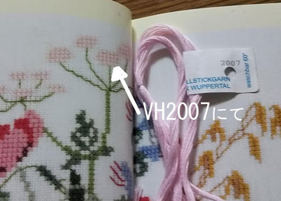 201810_w600_2