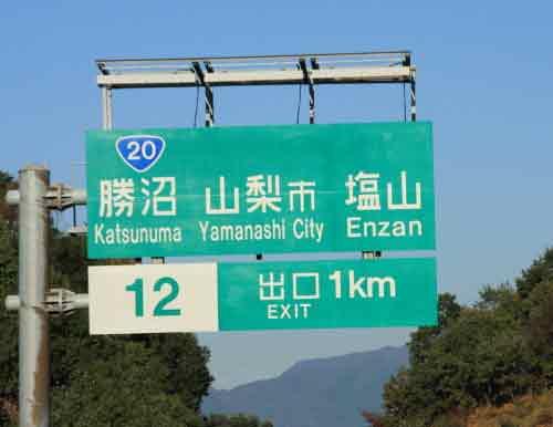 20101105_nishizawa_6